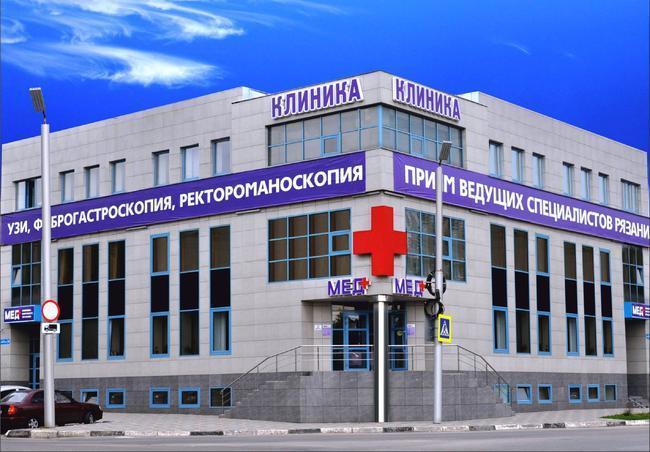 Взрослая поликлиника гулькевичи регистратура